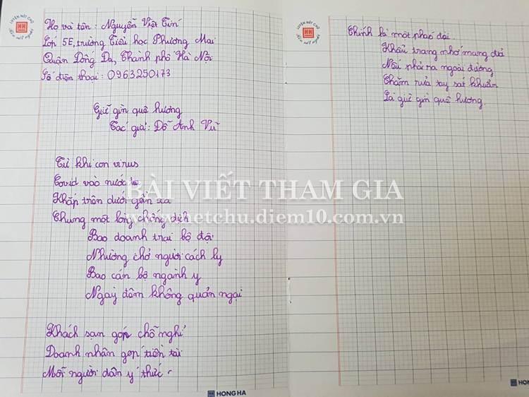 Nguyễn Việt Tín