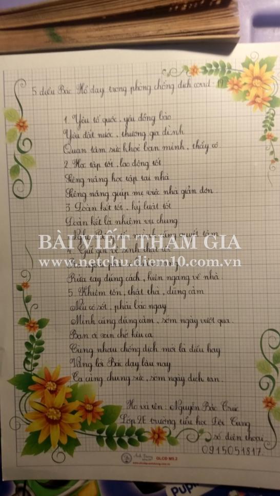 Nguyễn Bảo Trúc
