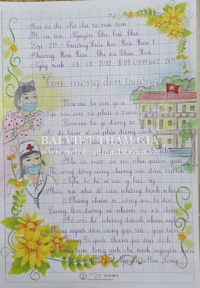 Nguyễn Thị Tuệ Thư