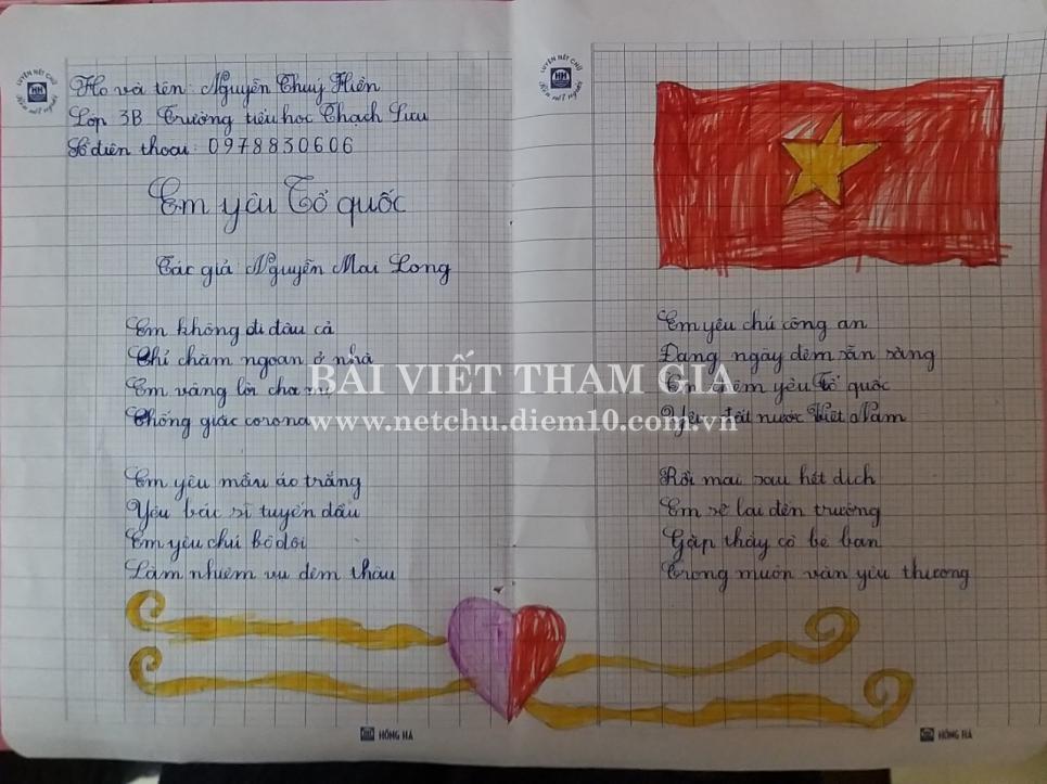 Nguyễn Thuý Hiền