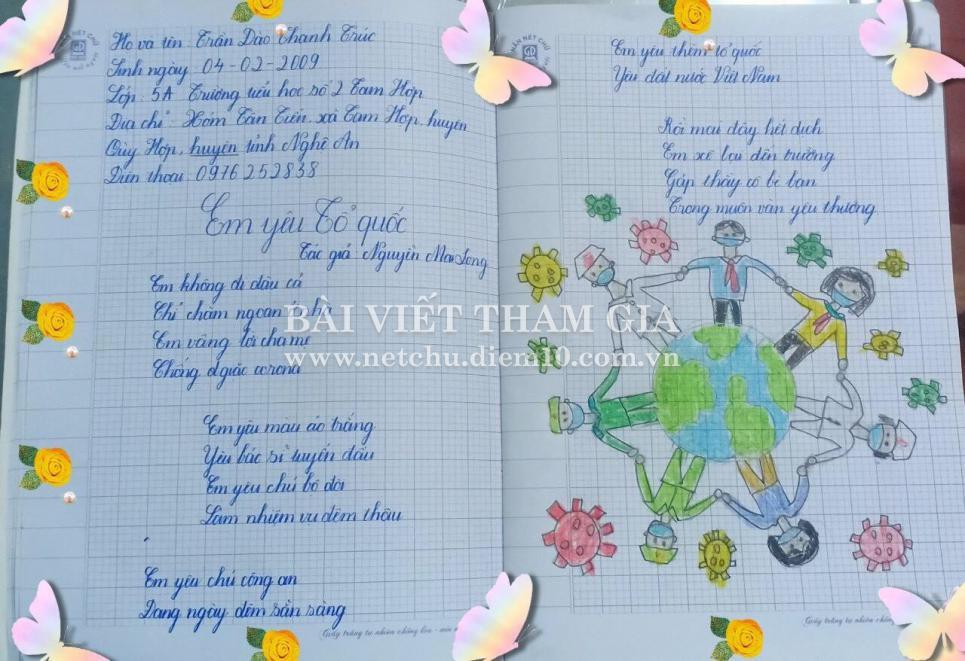 Trần Đào Thanh Trúc