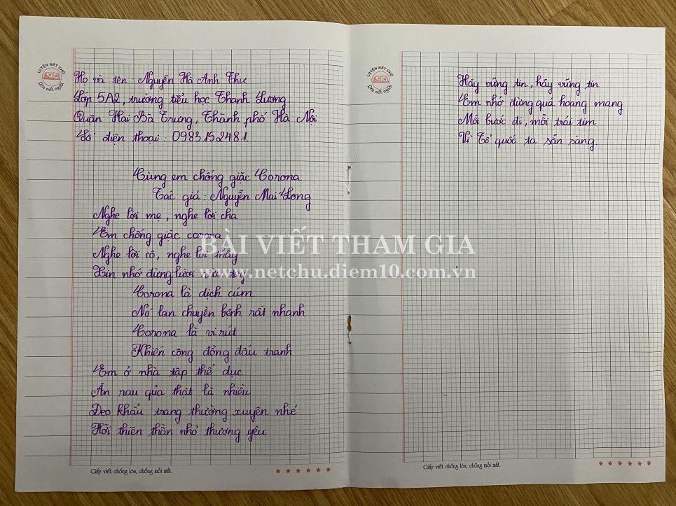 Nguyễn Hà Anh Thư