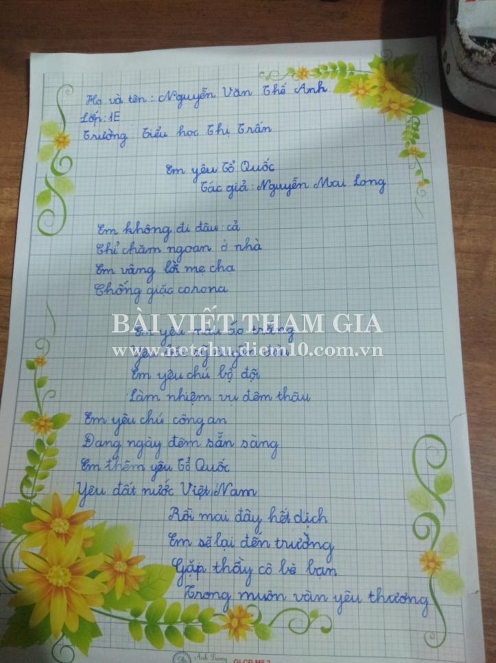 Nguyễn Văn Thế Anh