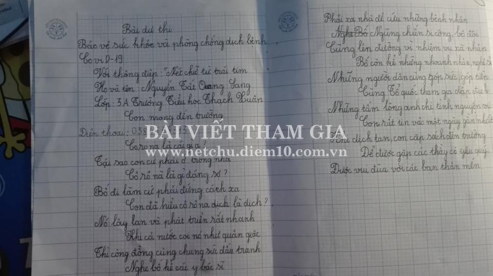 Nguyễn Tất Quang Sang