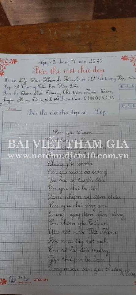 Nguyễn Hữu Hưng