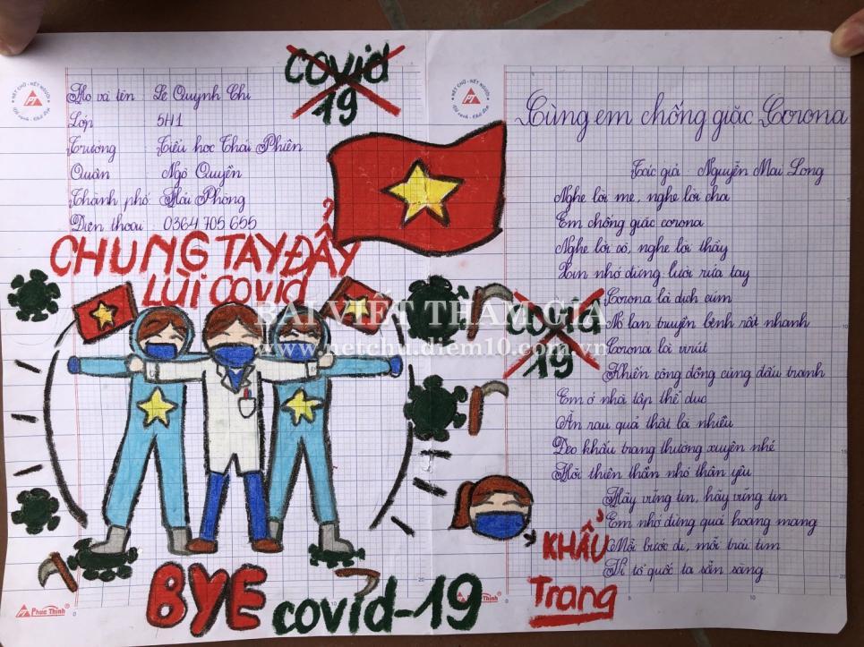 Thái Quang Minh
