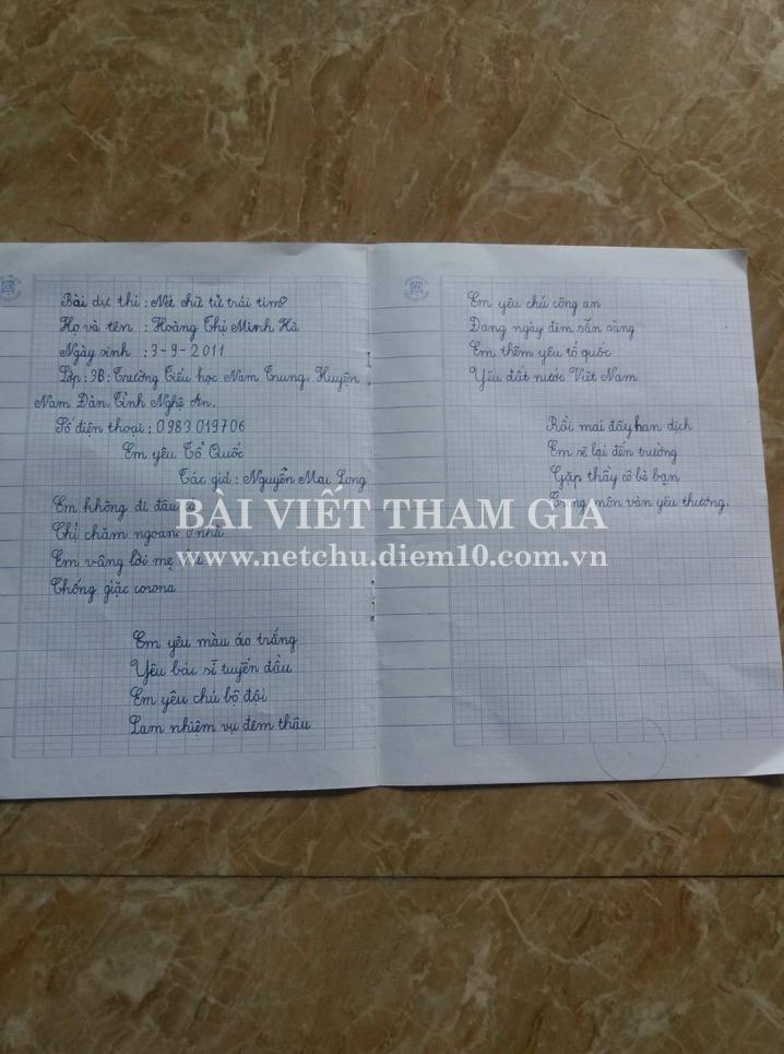 Hoàng Thị Minh Hà