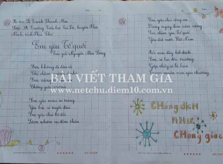 Lê Trịnh Thanh Mai