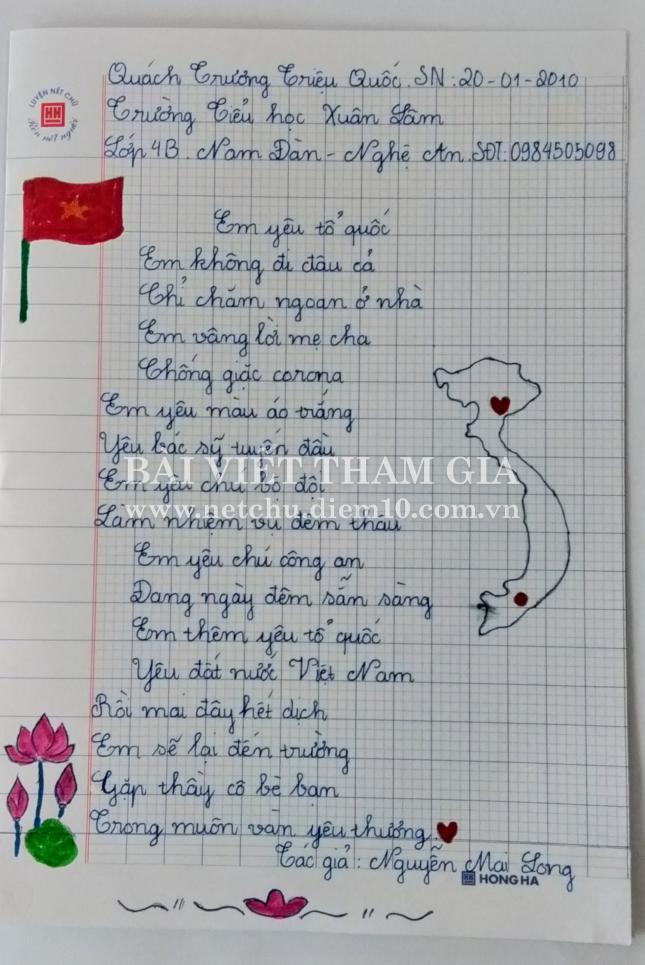 Quách Trương Triệu Quốc