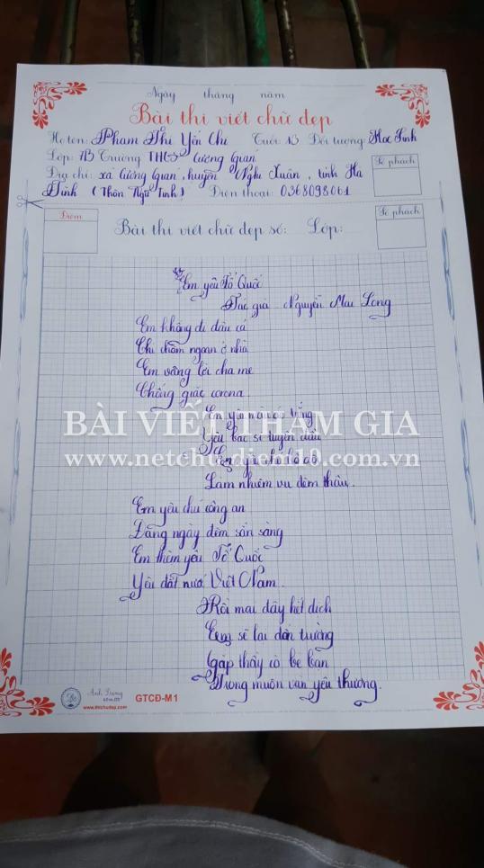 Phạm Thị Yến Chi