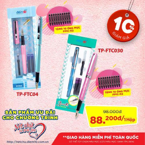 COMBO TP-FTC04 và COMBO TP-FTC030
